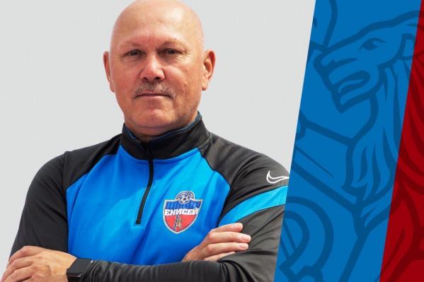 Александр Алферов неоднократно был главным тренером у других команд