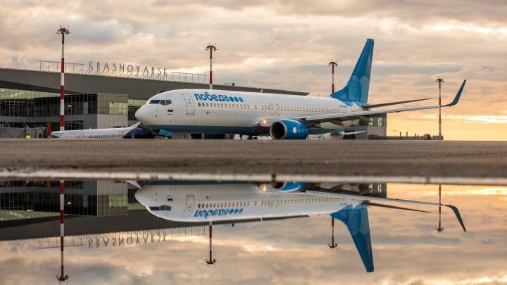 19 ярких фото рассвета и самолетов. Фотоподборка к 40-летию красноярского аэропорта