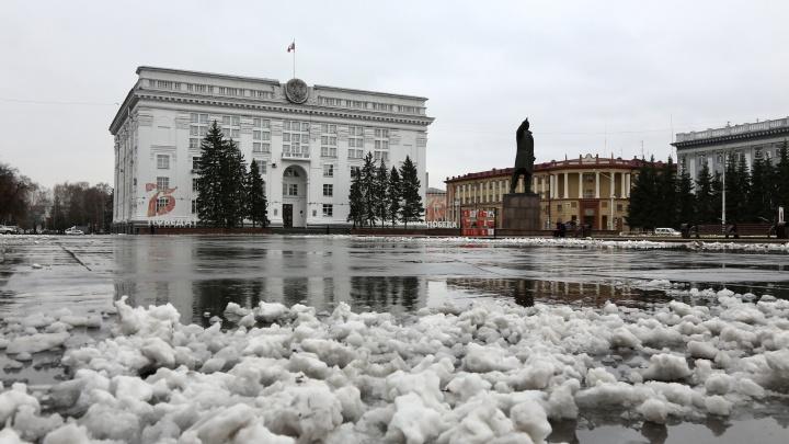 Дефицит бюджета больше 20 миллиардов: власти Кузбасса отчитались о потраченных с начала года деньгах