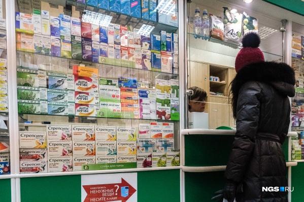 Скоро в аптеки города поступит новая партия антибиотиков