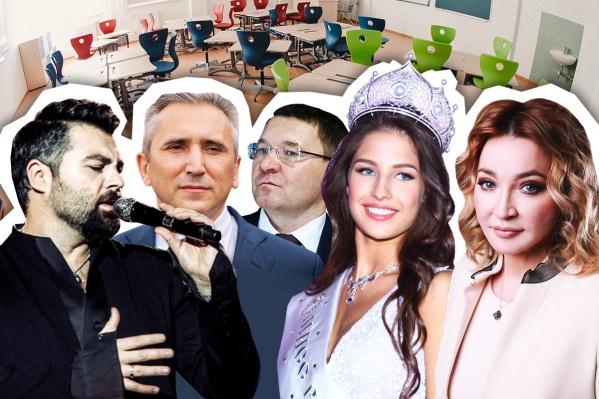Известные, успешные и богатые... Но когда-то и они были простымиСашенькой, Алёшенькой, Яночкой или Вовочкой...
