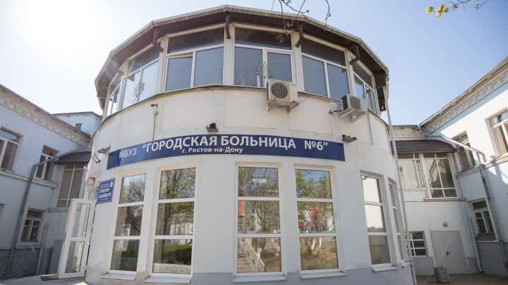 После скандала из-за коронавируса в ростовской больнице № 6 сменили главврача