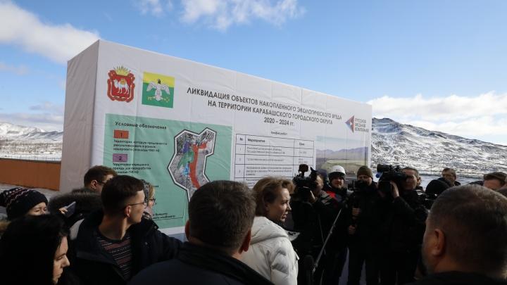 Карабаш станет частью «Чистой страны»: моногород избавят от накопленного экологического вреда