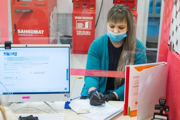 Банк идет навстречу всем клиентам и вкладывается в развитие как онлайн-сервисов, так и офисной сети