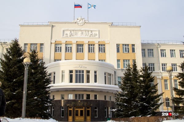 Архангельскую область обязали вернуть Минобороне России более 230 миллионов рублей убытков