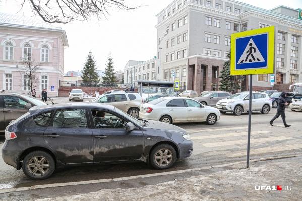 Сейчас найти место для парковки в городе— настоящая проблема