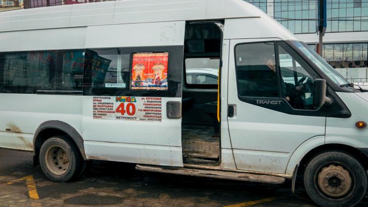 Маршрут до «МЕГИ» второй раз за год остался без перевозчика — есть риск, что его закроют