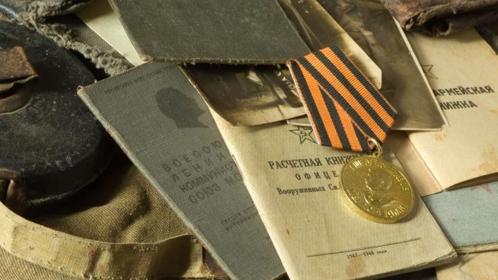 Немые свидетели победы: в России создается Интерактивный музей забытых фронтовых вещей