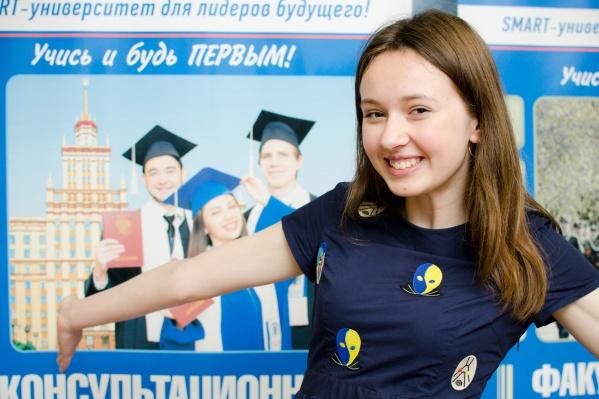 Приемная кампания в России в различные вузы страны стартует 20 июня