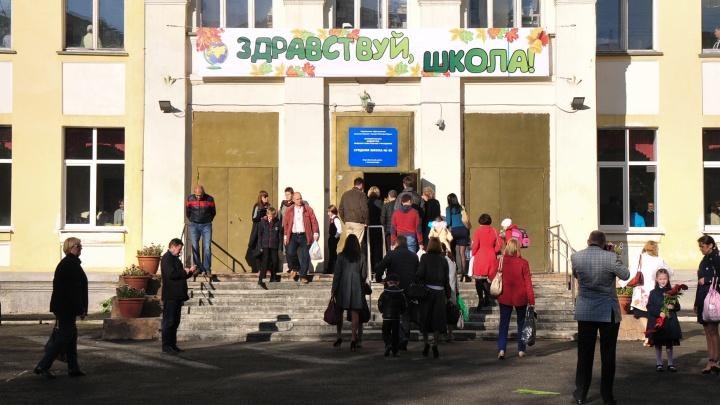 В Екатеринбурге на родителей первоклассника завели уголовное дело из-за поддельной регистрации