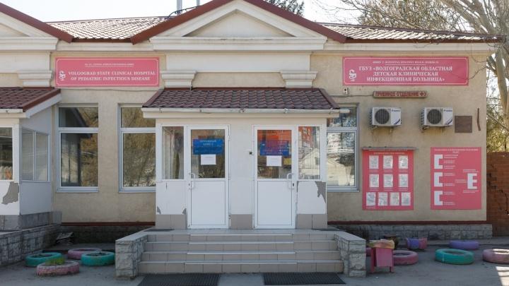 В инфекционной больнице Волгограда пытаются спасти ребенка с бешенством