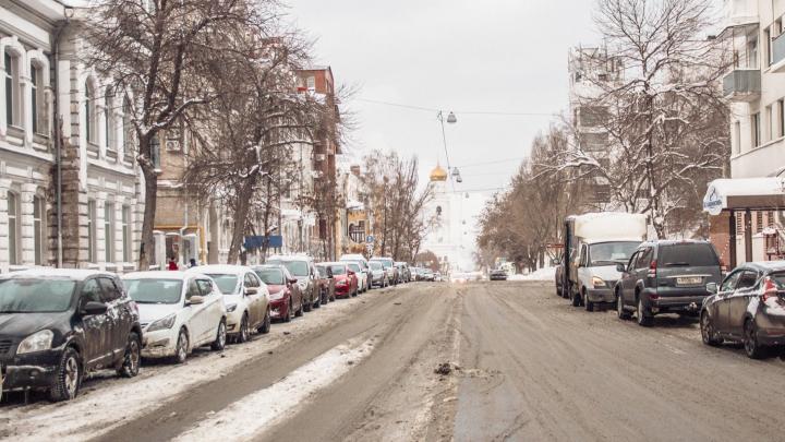 В Самаре улицу Фрунзе перекрыли до 6 марта