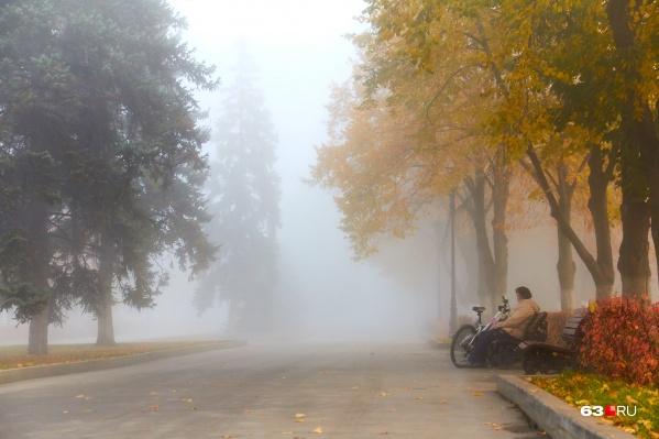 Так в туман выглядит самарская набережная
