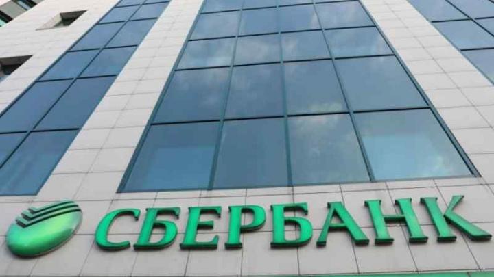 Сбербанк объявил режим работы своих отделений в выходную неделю