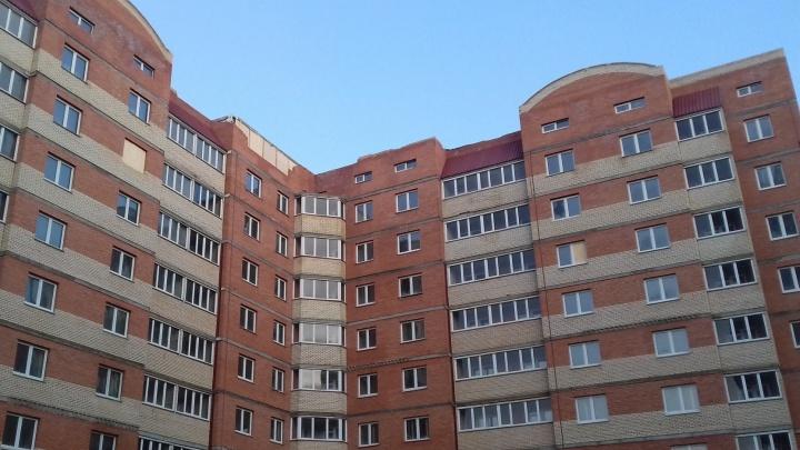 Аварийное правительственное жильё на Московке-2 решили законсервировать
