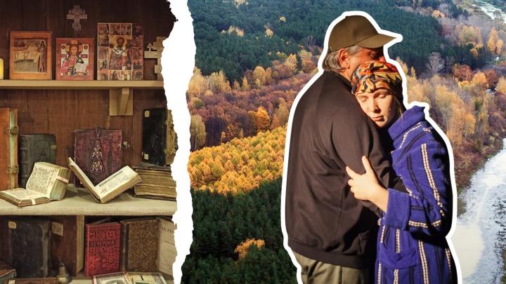 Пять вечеров: старообрядческие рукописи, стендап и кинопремьеры