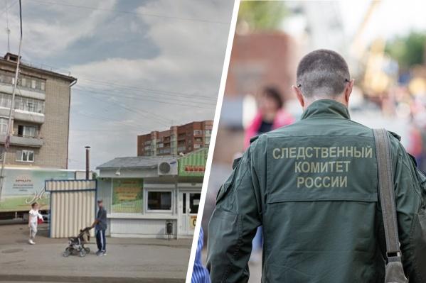 Останки были найдены на улице Софийской