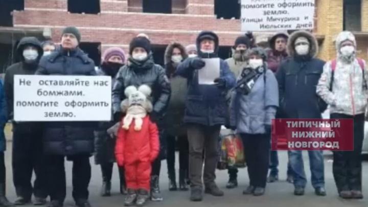Обманутые дольщики дома на улице Июльских Дней записали видеообращение к Путину