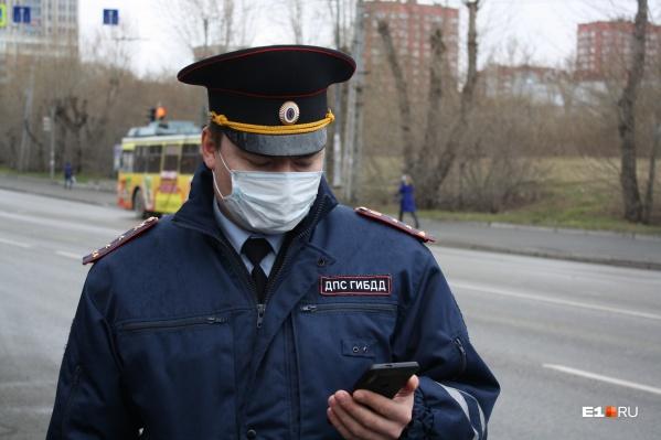 Приложение «Мобильный розыск» начали тестировать по всей Свердловской области