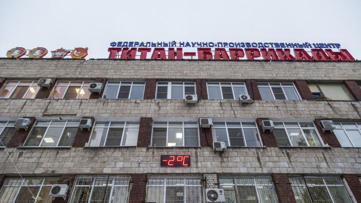 США ввели новые санкции против волгоградского предприятия «Титан-Баррикады»