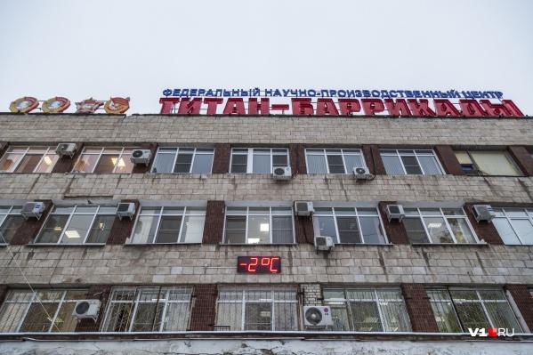Волгоградский завод угрожает национальной безопасности США