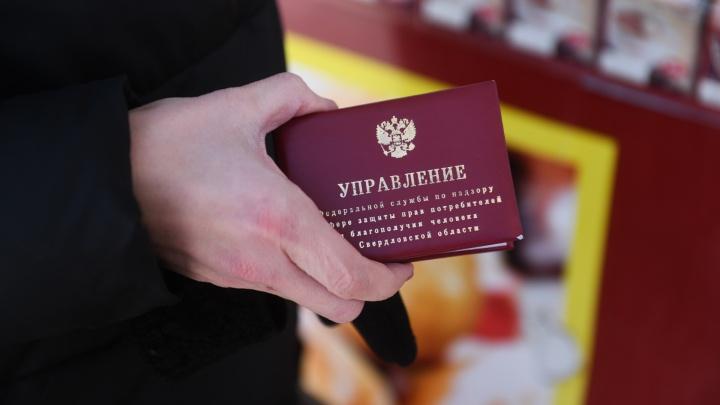 В Екатеринбурге оштрафовали продуктовый за нарушение антиковидных правил
