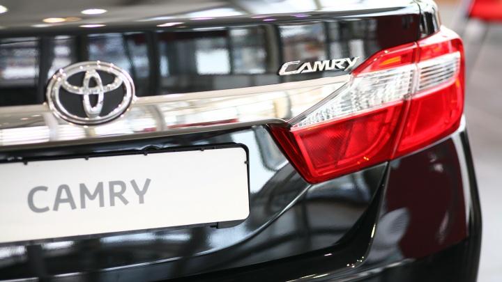 Кемеровский областной суд хочет купить машину за 2,5 млн. Судя по запросам, это что-то вроде «Камри»