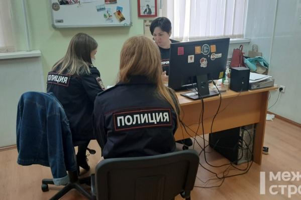 Полиция опросила главреда издания Наталью Вахонину