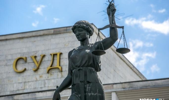 Подросток сбежал через окно зала суда после оглашения приговора