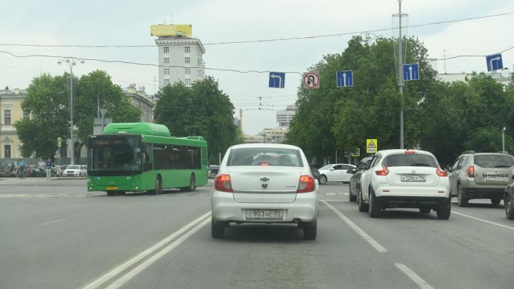Возле мэрии Екатеринбурга повесили дорожный знак, запрещающий водителям разворот