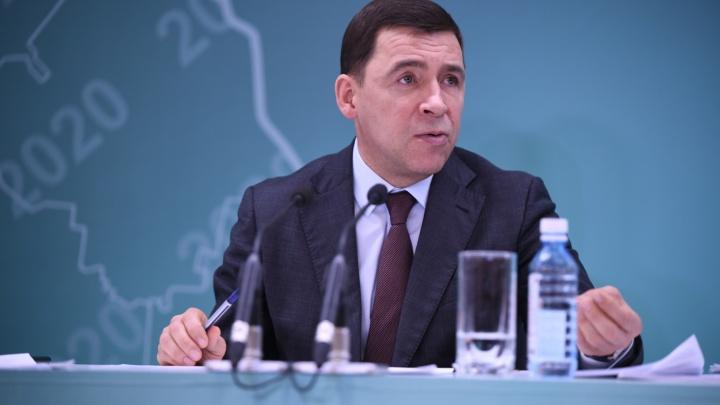 Куйвашев: режим самоизоляции в Свердловской области ввели бессрочно