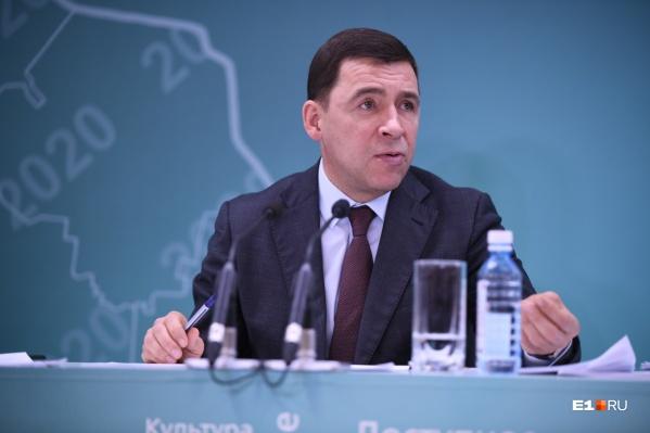 Губернатор Евгений Куйвашев пытается ответить на самые популярные вопросы