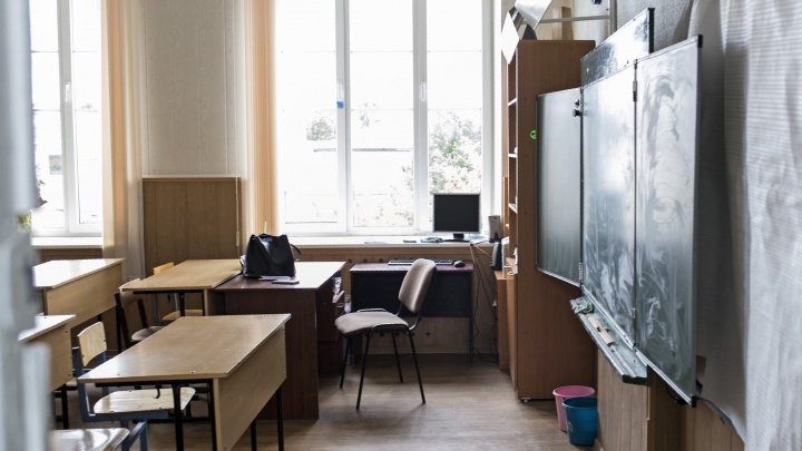 В Ярославской области пять классов отправили на дистант из-за коронавируса
