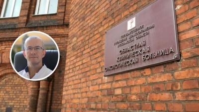 """«Если бы люди этого не делали»: онколог из Ярославля рассказал <nobr class=""""_"""">о главной</nobr> причине возникновения рака"""