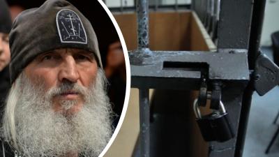 Кормил детей «Сникерсами» и шел к Богу: как опальный схимонах Сергий сидел 13 лет в уральской колонии