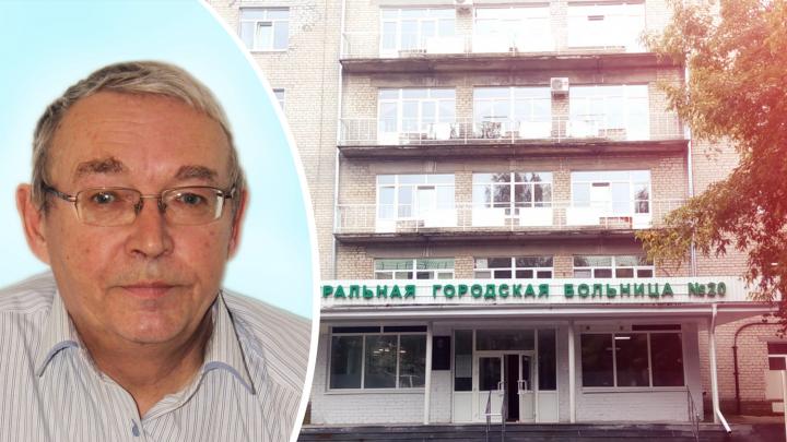 «Он отдал медицине 40 лет»: в Екатеринбурге умер хирург Владимир Мамаев, у него был COVID-19