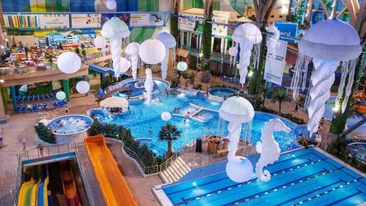 Аквапарк «Н2О» будет работать как физкультурно-оздоровительный комплекс