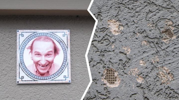 «Мамонова убрали по распоряжению»: почти половину всех работ Бэнкси Нижегородского уничтожили