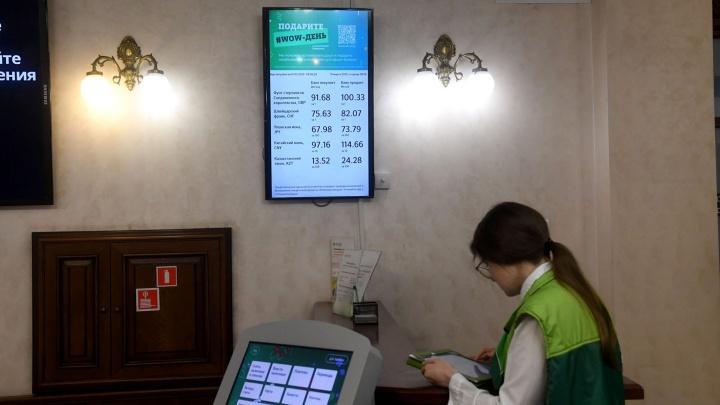 Рубль заметно «похудел» за сутки
