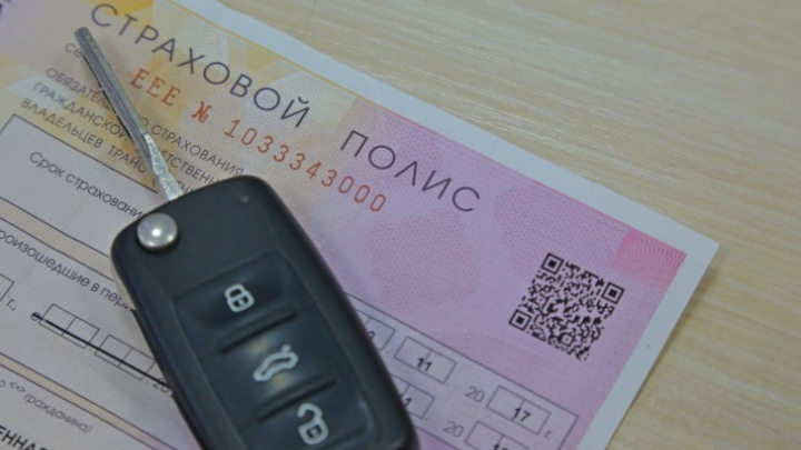 Хитрец в форме инспектора ГИБДД предложил знакомым помощь в покупке авто и обманул на 4 миллиона