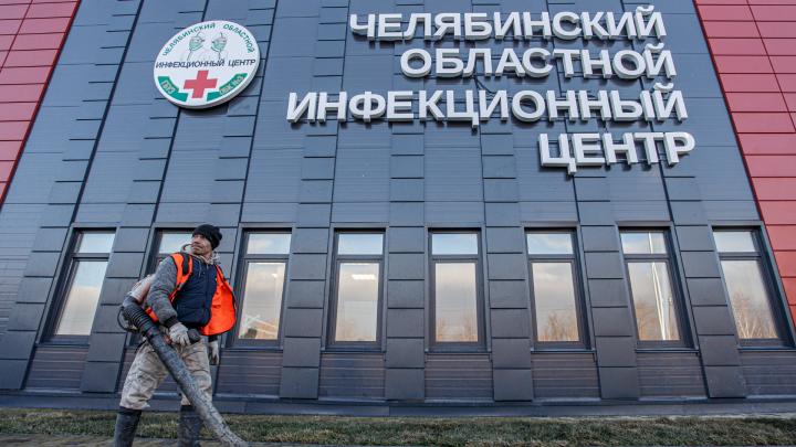 Власти сдвинули сроки запуска инфекционной больницы под Челябинском