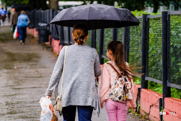 Пора доставать зонты