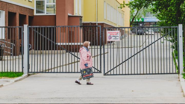 Оперштаб Прикамья продлил режим самоизоляции для людей старше 65 лет до 18 октября