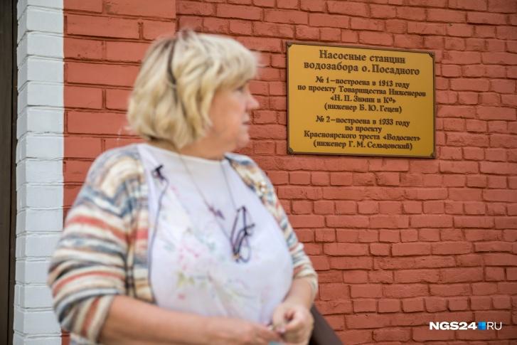 Музей в здании насосной станции открыли к 100-летию водопровода