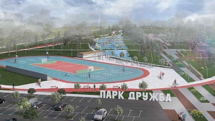 Челябинцам показали, как преобразят парк Дружбы в Тракторозаводском районе