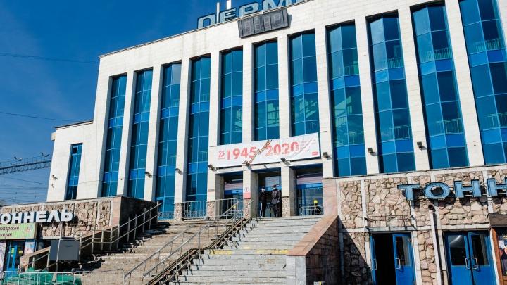 На вокзалах Перми появятся пункты контроля с тепловизорами для выезжающих