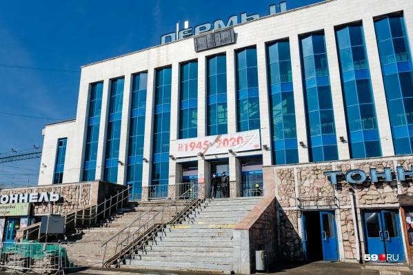 На вокзале Пермь II пассажирам будут измерять температуру
