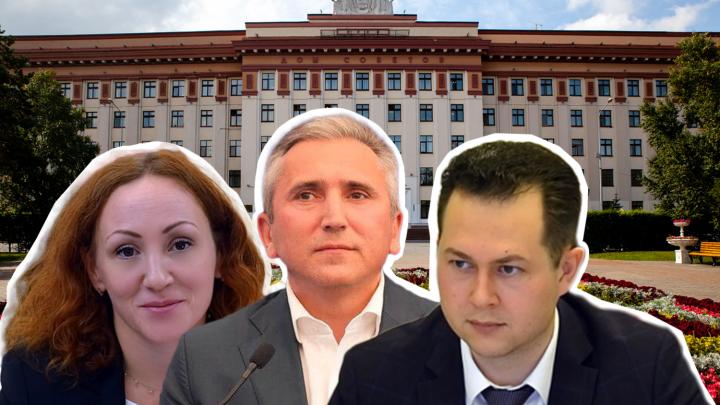 Золотое кольцо России и Сочи: где отдыхают тюменские политики во время отпуска