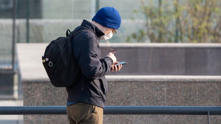 Следователи создали рабочую группу для выслеживания фейков о коронавирусе