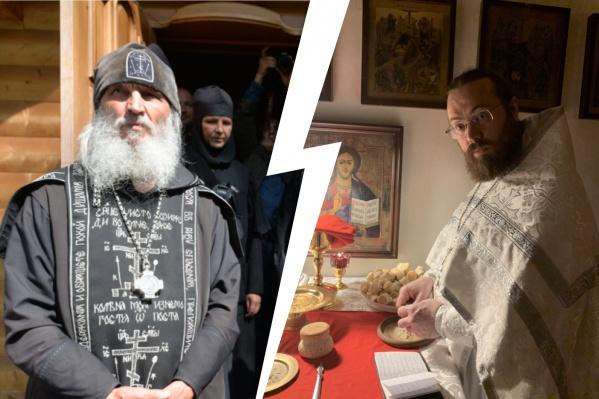 Схимонах Сергий стал героем новостей. Он отрицает коронавирус и призывает президента Путина отдать ему свои полномочия, чтобы навести порядок в стране. Так получилось, что его сторонниками становятся и жители Тюмени